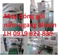 nisin-qnf590