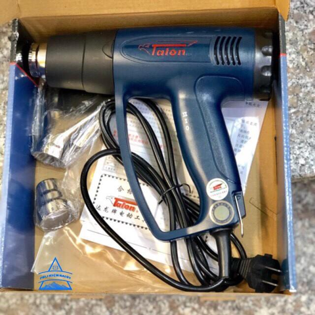 may-kho-nhiet-talon-2000w